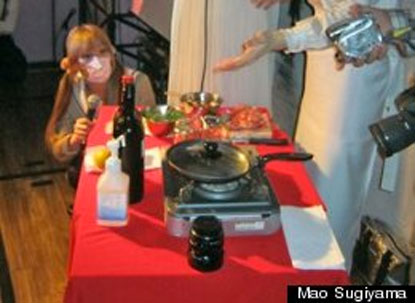 PICTURE: Chef Mao Sugiyama serves his genitals for dinner