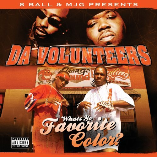 Da Volunteers - Whats Yo Favorite Color album cover