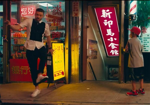 Justin Timberlake in the music video Take Back The Night dancing